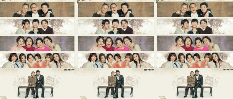 人生 ケセラセラ キャスト これが 韓国ドラマ これが人生ケセラセラのネタバレや最終回の結末!あらすじや感想も
