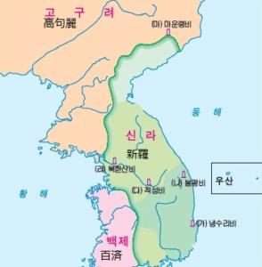 6世紀の新羅の領土